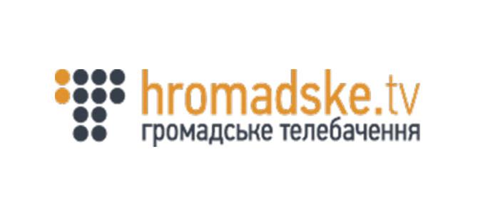 【UA】Головна сторінка – Hromadske TV Live