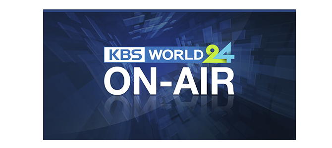 【World】KBS World 24 Live HD
