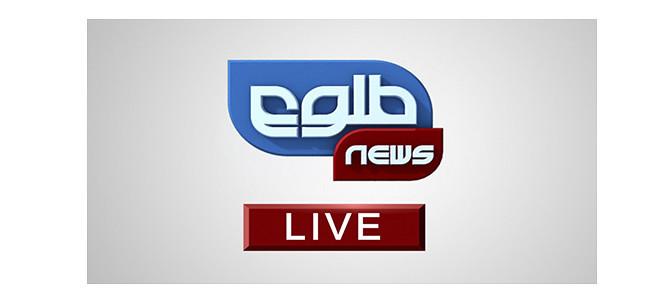 【AF】TOLO news Live
