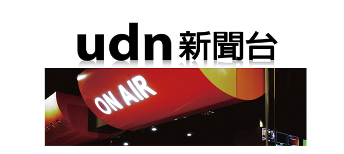 【TW】UDN TV Live
