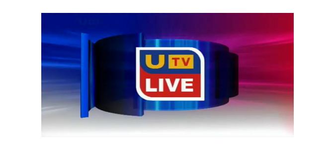 【AL】UTV News Live