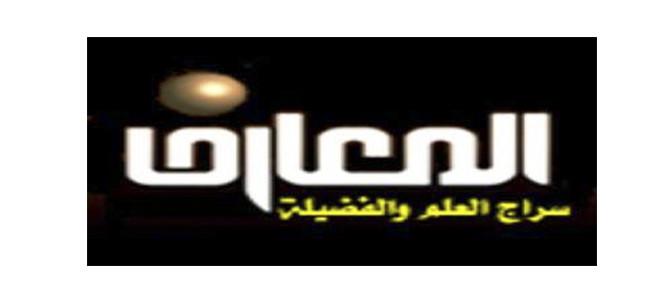 【BH】Al Maaref TV Live
