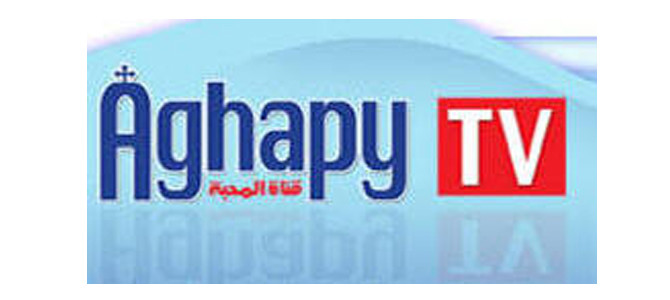 【EG】Aghapi TV Live