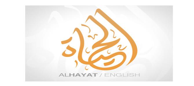 【EG】Al Hayat Live