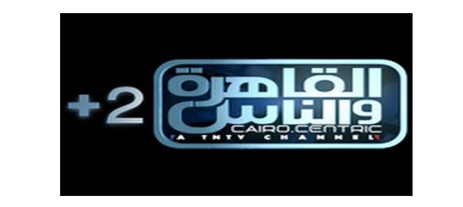 【EG】Al Kahera Wal Nas + 2 Live