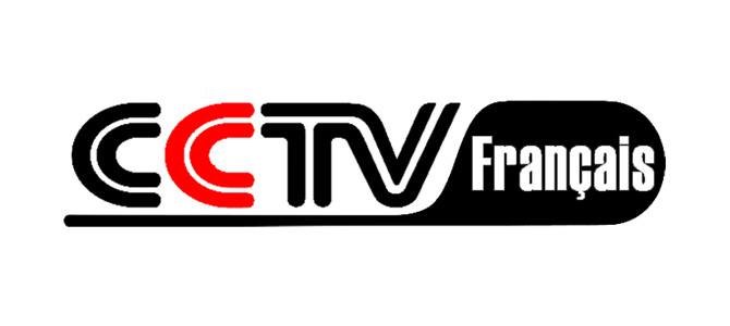 【CN】CCTV French Live