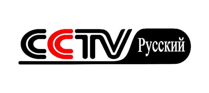 【CN】CCTV Russia Live