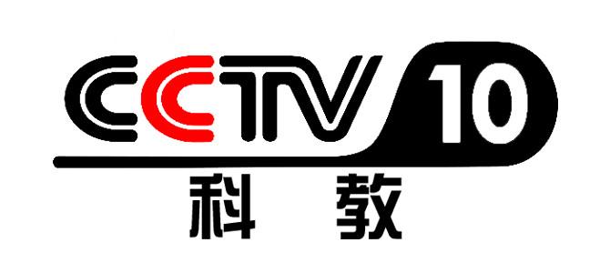【CN】CCTV 10 Live