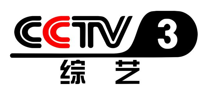 【CN】CCTV 3 Arts Live