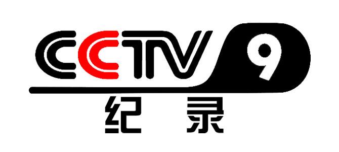 【CN】CCTV 9 Documentary Live