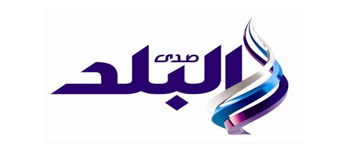 【EG】El Balad TV Live
