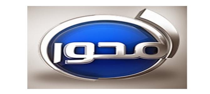 【EG】El Mehwar TV Live