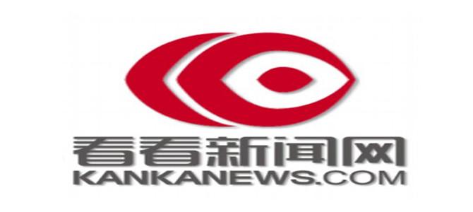 【CN】Kanka News Live 看看新闻