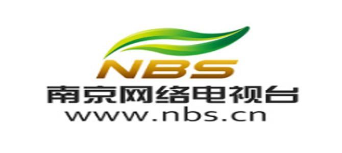 【CN】NBS Live 南京网络电视台