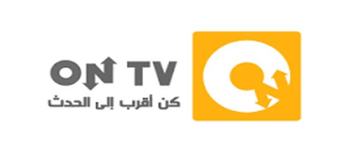 【EG】ONTV-Live Live