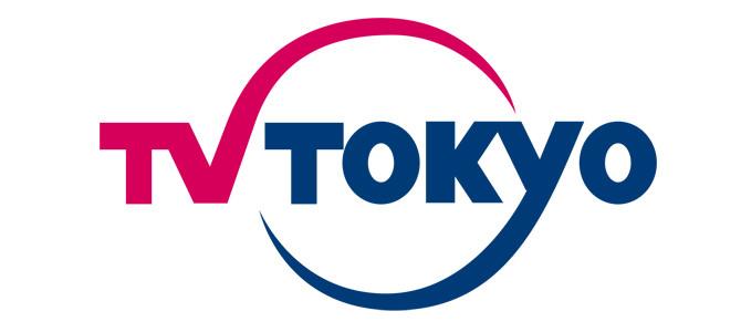 【JP】TV Tokyo Live テレビ 東京電視台