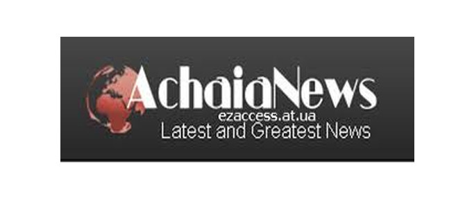 【GR】Achaia News Live