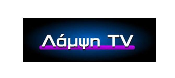【GR】Lampsi TV Live
