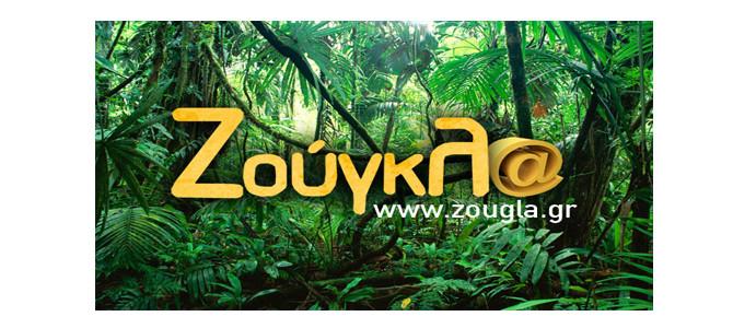 【GR】Zougla TV Live