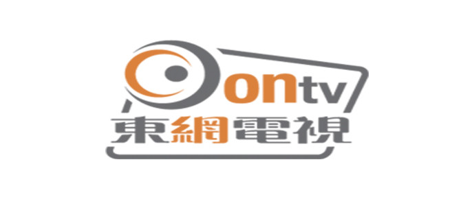 【HK】ONTV Live 東網電視